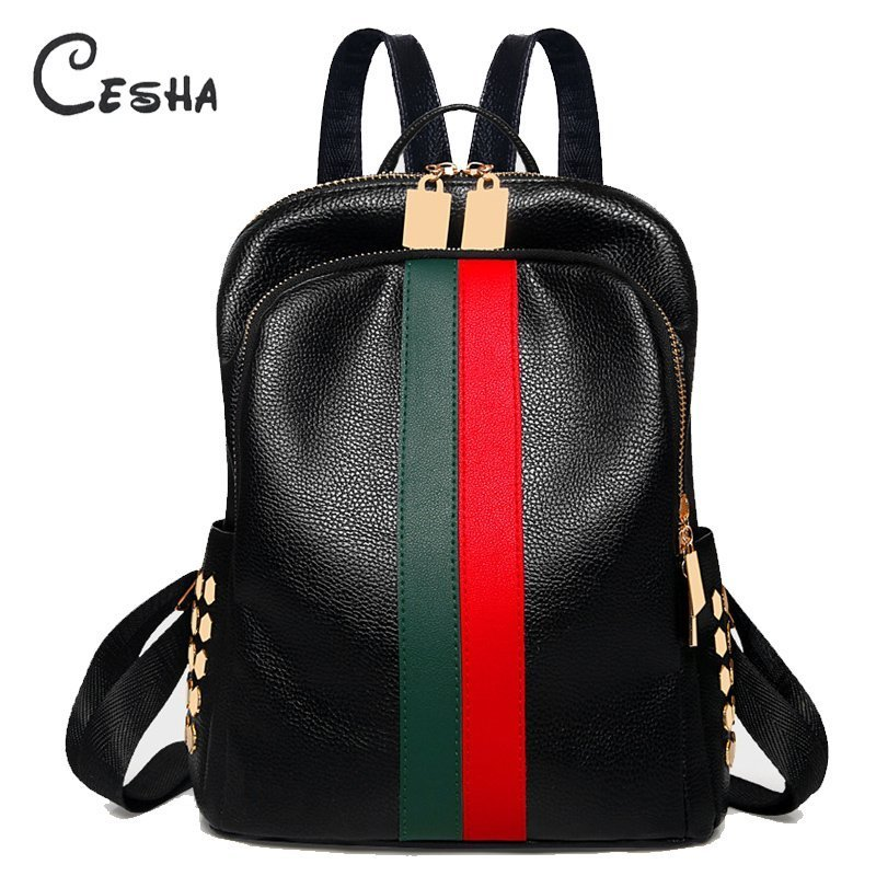 Striped Pattern PU Leather & Soft Handle Backpacks with Zipper