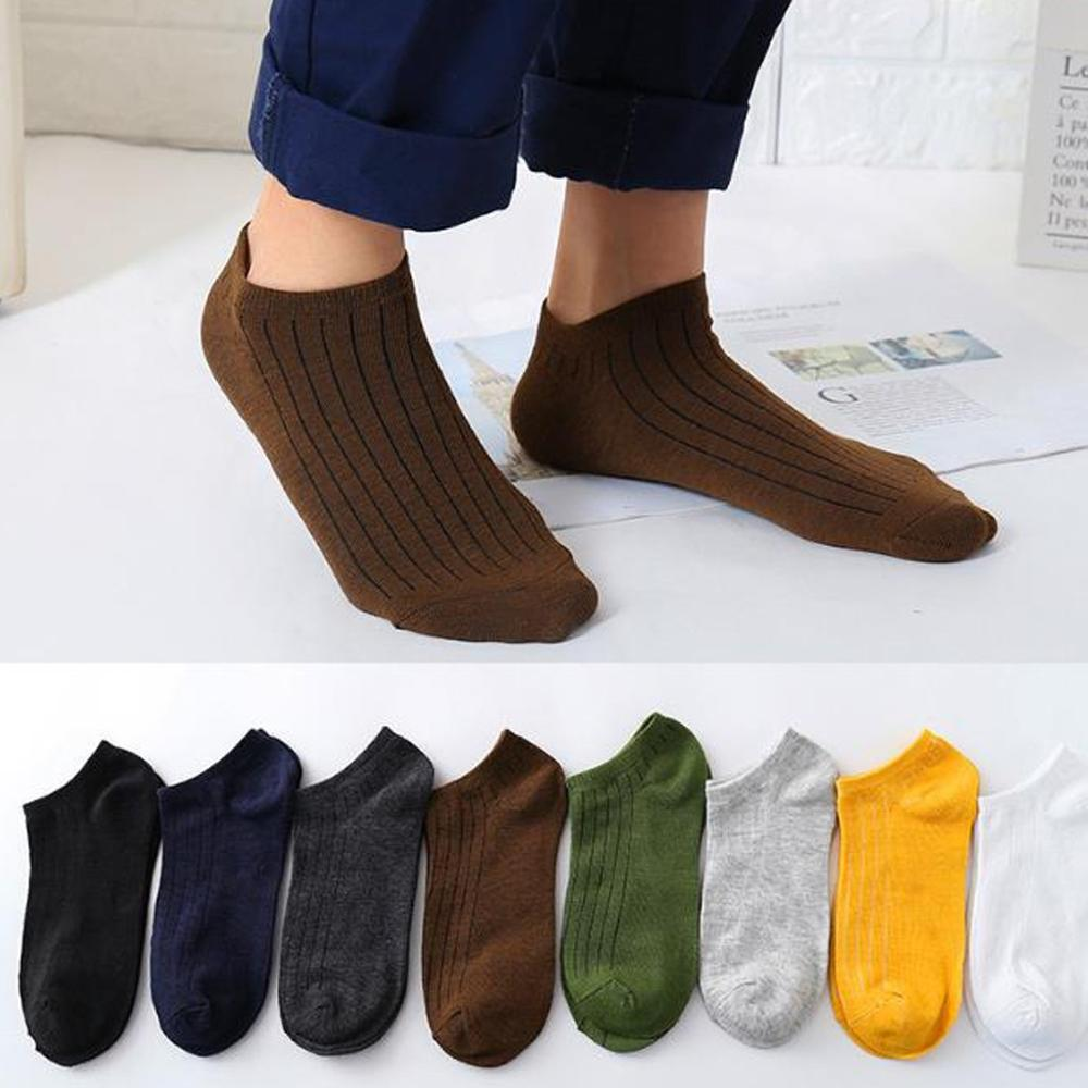 Latest Fashion Comfortable & Striped Short  Ankle Cotton Socks Slippers