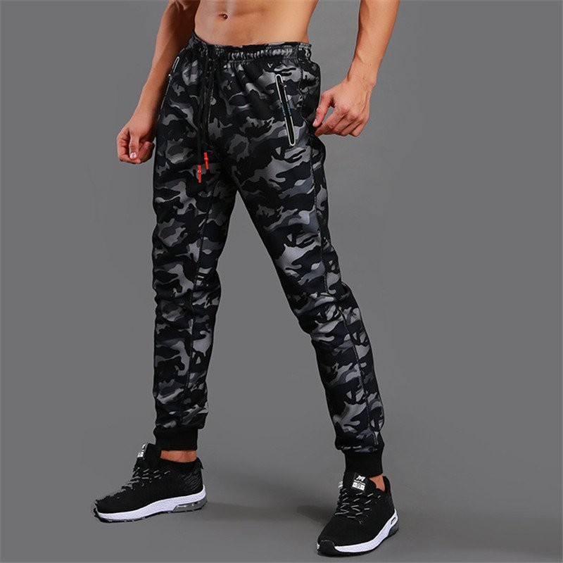 Camouflage Polyester + Spandex & Full Length Sweatpants with Zipper