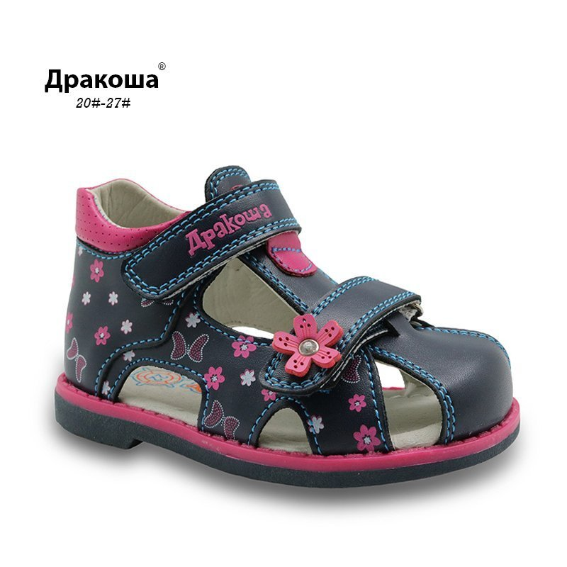 Floral Printed Mixed Color PU Leather & Round Toe Sandals with Ankle Strap
